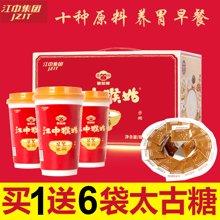 江中猴姑早餐米稀 营养猴菇米稀米糊 冲饮原味袋装杯装粉 40g*6杯装