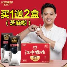 江中猴姑米稀15天装猴菇牌米稀早餐猴头菇营养冲饮米糊礼盒装袋装