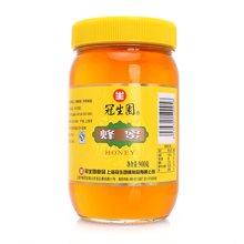 冠生园蜂蜜(900g)