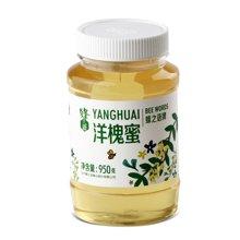 蜂之语洋槐蜂蜜 蜂蜜纯净天然农家自产槐花蜜950g