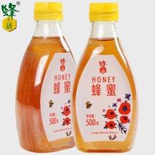 蜂之语蜂蜜 百花蜜500g瓶装 2瓶装