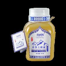 雪域蜂源中华土蜂蜜900g 蜜蜂生活 香格里拉马驮藏蜜 土蜜(包邮)