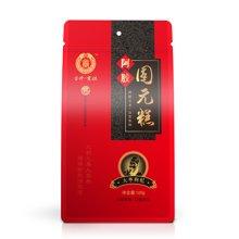 古井贡胶阿胶玫瑰蜂蜜 原味型 大枣枸杞固元糕120g (满50元,包邮)