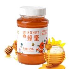蜂之语百花蜜 农家蜂蜜 大自然成熟蜜950g