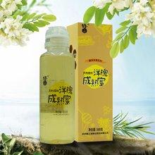 蜂之语蜂蜜 洋槐成熟蜜500g瓶装