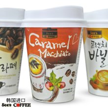 韩国进口禧滋焦糖玛奇朵意式速溶咖啡杯装30g/杯 2年保质期至17年9月 1元1杯
