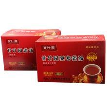 甘汁园 特浓姜汤 240g 盒装特浓姜汁生姜茶 冲饮红糖姜汤茶