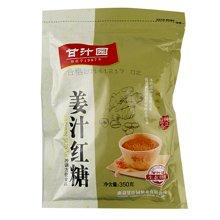 甘汁园高原老姜茶姜汁红糖350g优质红糖姜茶即冲饮和胃