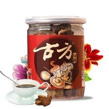 黔西南 古方红糖265g 贵州古法手工老红糖土红糖 (包邮)
