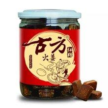 古方火姜红糖275g贵州纯手工姜茶高原火姜姜汁