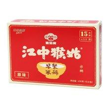 江中猴姑早餐米稀15天装(450g)