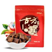 古方红糖 125g 黔西南纯手工古法熬制红糖块老红糖 (满50元,包邮)