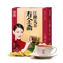 寿全斋红糖姜茶120g