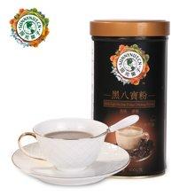 【阳光菓子】黑八宝粉400g 台湾进口冲饮代餐粉营养 罐装 (包邮)