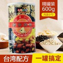 私房小厨综合谷粉600g 五谷杂粮 综合代餐粉(包邮)