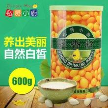 私房小厨银杏粉600g 营养代餐粉 (包邮)