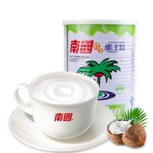 南国 醇香椰子粉450g(罐装)椰汁 椰奶速溶 营养早餐代餐粉 海南特产
