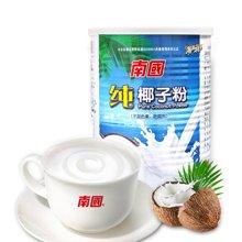 南国 纯椰子粉360g(罐装)椰汁 椰奶速溶 营养早餐代餐粉 海南特产