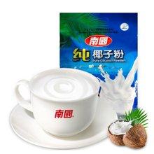 南国 纯椰子粉320g(16gx20包)椰汁 椰奶速溶 营养早餐代餐粉 海南特产