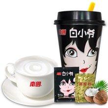 南国 白小爷杯装速溶椰奶40g*1杯 椰子固态饮料 椰汁 椰奶 海南特产