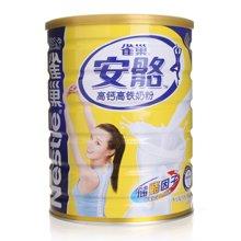 雀巢安骼高钙高铁奶粉(800g)