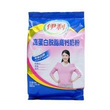 伊利高蛋白脱脂高钙奶粉CS2CC2NX2XT2(400g)