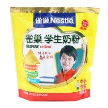 雀巢学生奶粉袋装(16*25g)