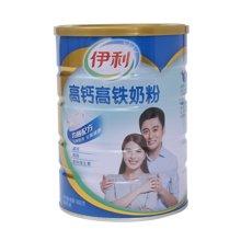 伊利高钙高铁奶粉(900g)