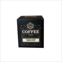 伊索咖啡Ethio coffee 新鲜咖啡挂耳包-埃塞俄比亚吉玛(12gx10包)