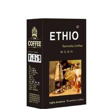 伊索咖啡Ethio coffee 埃塞俄比亚吉玛 咖啡豆200g 日晒阿拉比卡咖啡豆 中度烘焙 香浓醇厚