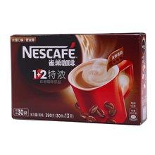 雀巢咖啡1+2特浓30条装(390g)