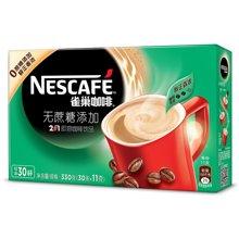 雀巢咖啡无蔗糖添加2合1即溶咖啡CN HN3(30*11g)