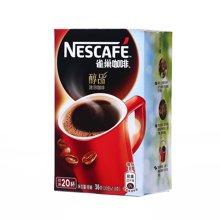 雀巢咖啡醇品袋装((1.8g*20))