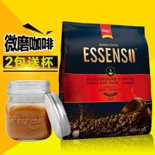 超级进口艾昇斯Essenso微研磨阿拉比卡速溶咖啡粉三合一500g