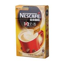 雀巢咖啡1+2奶香7条装 YC1(7*15g)