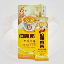 伯朗盒装奶茶  台湾原味风味奶茶 6入/盒   保质期18个月126G