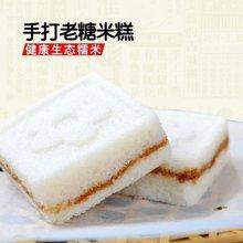 手打老糖米糕(540g)