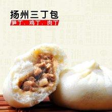 扬州三丁包(720g)
