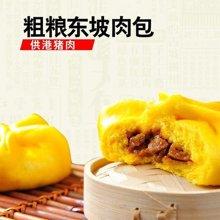 粗粮东坡肉包(720g)