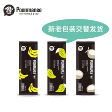 蓬玛尼冰淇淋芒果香蕉椰子各10支