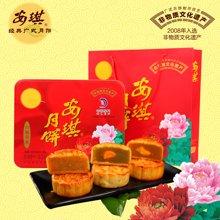 安琪 六福齐来352g 广式月饼