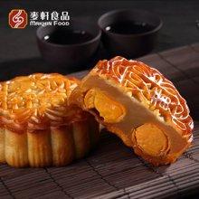 麦轩 双黄白莲蓉月饼中秋送礼高档礼盒传统糕点187.5g*4枚高性价比