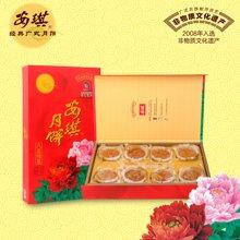 安琪 月饼礼盒 八星报喜 传统广式莲蓉蛋黄水果多口味月饼礼盒800g