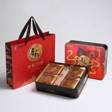 麦轩 凤梨味蛋黄莲蓉五仁月饼 蛋黄白莲蓉多口味月饼四枚装礼盒
