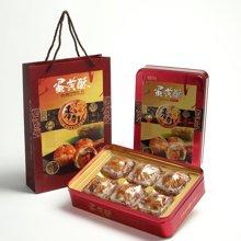 麦轩 蛋黄酥/绿茶/香芋/ 白莲蓉6枚装礼盒 中秋月饼铁盒蛋黄酥月饼 375克
