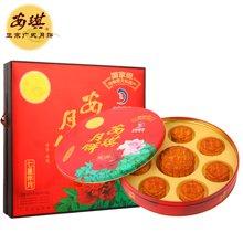 安琪 七星伴月月饼 三黄白莲蓉蛋黄月饼 中秋月饼礼盒装