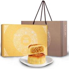 元朗荣华香港月饼传统粒粒凤梨乳果港式月饼伴手礼420克8入礼盒装