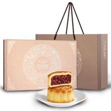元朗荣华中秋月饼传统粒粒蔓越莓乳果广式月饼420克礼盒装6入