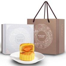 元朗荣华中秋月饼传统冰糕低糖流心奶黄广式月饼礼盒装360克8入
