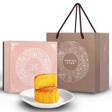 元朗荣华中秋月饼香港传统冰糕奶黄港式月饼礼盒装360克8入